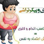 فوق تخصص جراحی زیبایی شکم