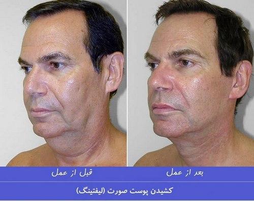 جراح و متخصص پوست در مشهد